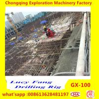 Cheap China Cheapest Portable Skid Mounted GX-100 Anchor or Micropile Hole Drilling Rig for sale