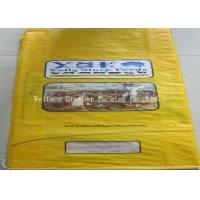 Cheap Flour / Rice Bulk Packaging Bopp Laminated Bags With High Tensile Strength for sale