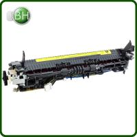 Buy cheap Compatible Fuser Assembly Hp 1020 Price For HP LaserJet 1020 1018 - 110v (Rm1 from wholesalers