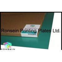 Buy cheap Violet CTP Plate from wholesalers