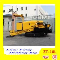 Cheap China Top Quality Cheapest ZT-10L Mini HDD Water Pipe  Horizontal Directional Drilling Rig for sale