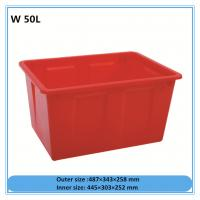 Cheap 50L Cheaper HDPE food grade Plastic fish water tank from China supplier for sale