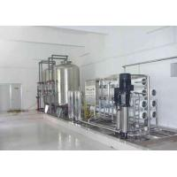 Cheap RO Water Treatment /,RO machine,water filter machine for sale