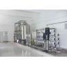 Buy cheap RO Water Treatment /,RO machine,water filter machine from wholesalers