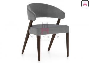 Cheap Enveloping Backrest Open Back Armrest Wood Restaurant Chair Gray Velvet for sale