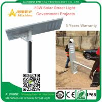 Cheap Government Projects Waterproof Solar LED Street Light 80W Price for sale