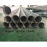 stainless steel seamless pipe TP317L Manufactures