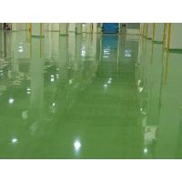 China Epoxy Self-leveling Floor Paint/Epoxy Paint/Floor Paint/Industrial Paint(JD-2000) on sale