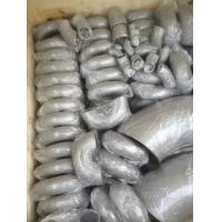 Cheap Nipolets Material Forged Pipe Fittings DIN 2999 / ISO 228 Withstand High Pressure for sale