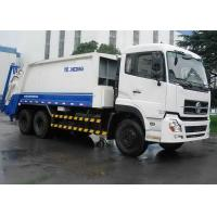 Cheap XZJ5121ZYS 9.6m3 Rear Loader Garbage Truck, Hydraulic waste collection vehicle with detachable container for sale