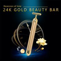 Cheap Energy Saving 24k Gold Beauty Bar Ultrasound Technology , ISO 9001 Approved for sale
