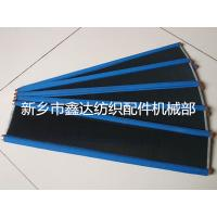 Cheap GA615 Loom reed and textile hardware equipment for sale