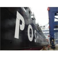 Cheap Ocean Freight Forwarder Services to Australia,New Zealand for sale
