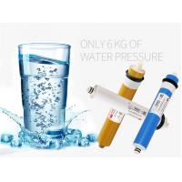 China 7.5-8 Water PH Reverse Osmosis Membrane 96-98% Stable Rejection For Water Purifier System on sale