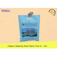 Cheap China Factory In Hospital Used Light Blue&White Color Die Cut Handle Bags Recycled  bags for sale