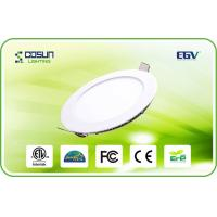 Cheap 8 Inch Dimmable Led Downlights / Energy Saved Recessed Commercial Indoor Led Downlight for sale
