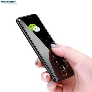 Non Camera Basic Mobile Phones Online FM LBS Position 2 0