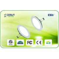 Buy cheap 80Ra 60HZ Home Energy Saving LED Downlights / 765LM 6 Inch Downlight IP50 , High from wholesalers