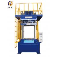 Cheap Four Column Precision Hydraulic Press Used For Polish Products Pressure Molding 320T for sale