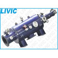 Cheap Industrial Water Filtration Systems , Cooling Circulation Sea Water Filter 50-3000m³/h for sale