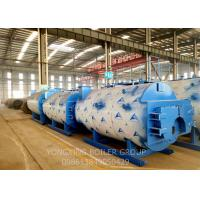 Cheap Horizontal Automatic Oil Fired Steam Boiler One Button Start Fuel Dual Purpose for sale