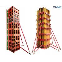Easy Handling Wall Formwork System Push Pull Props Quick Length Adjustment