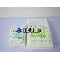 Anti Static Wiper PCB Material Dust Free Paper In Electronic And Semiconductor