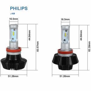 Cheap High Power Car LED Light Bulbs 70w 8000lm 12v / 24v , H8 / H9 / H11 for sale