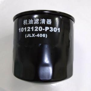 Cheap 700P 4HK1 Automotive Oil Filter For ISUZU TFR NPR TFR NPR With 6 Month Warranty for sale