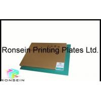 Buy cheap Negative UV-CTP Plate from wholesalers