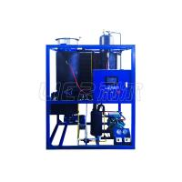 Buy cheap Edible Transparent Tube Ice Making Machine1 Ton Water - Cooled High - Energy from wholesalers