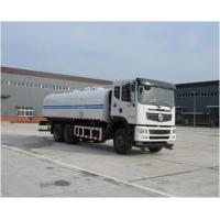 Cheap 9760×2500×2990mm Used Water Tank Truck , Second Hand Water Trucks 18 Cubic Meter for sale