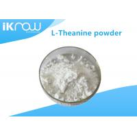 Cheap CAS 3081 61 6 99% L-Theanine N Ethyl Glutamine For Beverage , Biscuits for sale