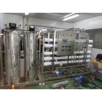 Cheap CE approved reverse osmosis membrane for commercial ro borehole water filtration machine for sale