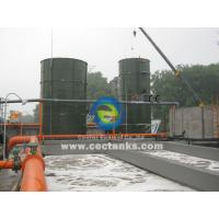 Enameled Bolted Steel Tank for Industrial Water Treatment With Superior Quality and Low Project Cost Manufactures