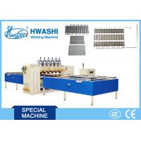 Cheap High Reliability Refrigerating Condenser Welding Machine Rated Bleed Pressure for sale