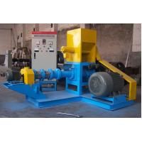 Cheap Tilapia Floating Fish Feed Machinery Fish Feed Making Machine 500-600KG/H for sale