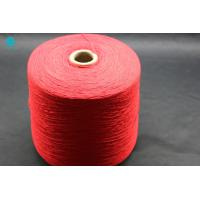 Cheap Colorful Cotton Thread Rolls In Bobbin For Filter Rod To Change Cigarette Tasty for sale
