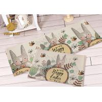 Quality Childrens Table Mats Buy From 638
