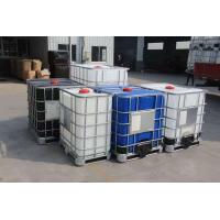 Cheap 1000 Litre Roto plastic  IBC tank container for sale