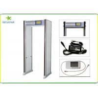 Cheap 33 Alarm Zones Walk Through Metal Detector Designed Can Be Used In Police Office for sale