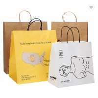 Cheap Eco White Kraft 200gsm Foldable Paper Bag for sale