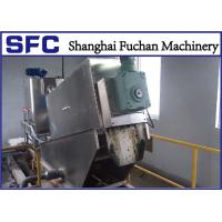 Cheap Stainless Steel Dewatering Screw Press Machine With Self Cleaning Mechanism for sale