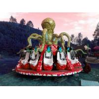 Cheap 1 Year Warranty Tagada Funfair Ride With Constantly Jumping Flashing Lights for sale