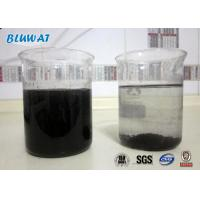 Buy cheap Praestol 2540 Equivalent Polyacrylamide Flocculant for Water Treatment Mining and Drilling from wholesalers