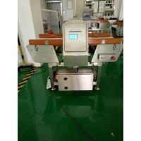 Cheap metal detector 3012  auto conveyor model for small food product inspection for sale