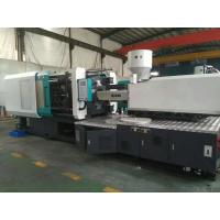 Cheap Home Appliance Plastic Injection Molding Machine Plastic Chicken Feeder 360 Ton for sale
