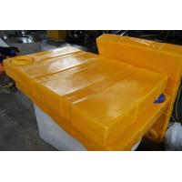 Cheap Auto Water Tank for sale