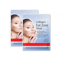 Cheap Private Label Collagen Eye Mask Collagen Pads Anti-aging and Wrinkle Care Properties for sale