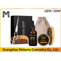 Buy cheap Beard Grooming And Trimming Kit For Men Care With Essential Vitamins & Nutrients from wholesalers